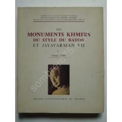 Les Monuments Khmers du...