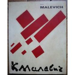 Kasimir Malevich 1878 -...