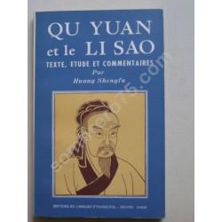 Qu Yuan et le Li Sao -...