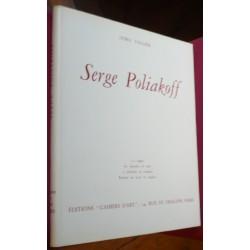Serge Poliakoff - Dora VALLIER